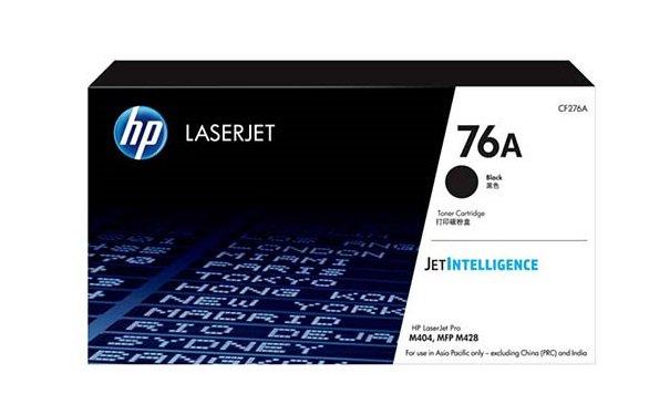 Hộp mực HP CE276A chính hãng